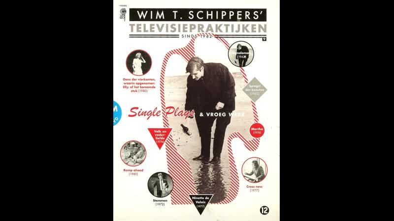 Volk en vaderliefde (1976) by Wim T. Schippers