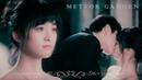 Dao Ming Si Shan Cai — Я люблю тебя