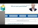 نقض حديث لعن صنمي قريش *الشيخ الشيعي حيدر حب