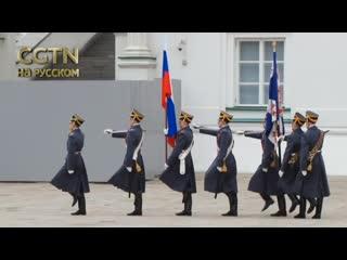 Развод пеших и конных караулов Президентского полка в Кремле