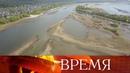 Уровень воды в Куйбышевском водохранилище достиг критической отметки.