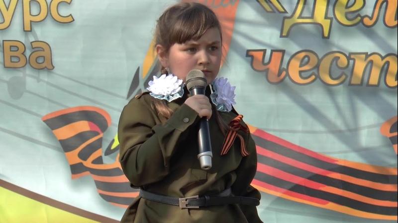 IV городской фестиваль конкурс Дело чести