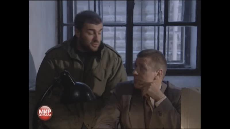 Агент национальной безопасности Сезон 3 5 серия ловушка часть 1 на канале мир сериала
