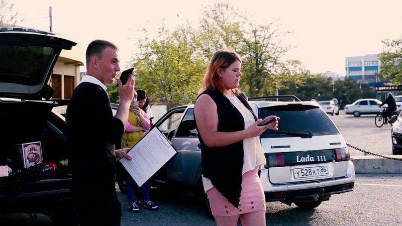 Официальный сбор участников проекта AUTO HELP- Взаимопомощь на дорогах. г. Новороссийск.