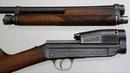 Sjögren Inertia Shotgun - Part 1 - A Swedish Designed, Danish Made Shotgun in 12 Gauge