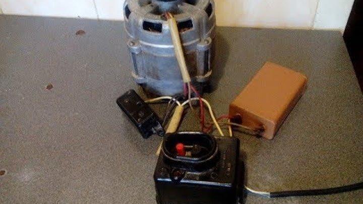 Как подключить однофазный двигатель от старой стиральной машины, через конденсатор (точило, наждак)