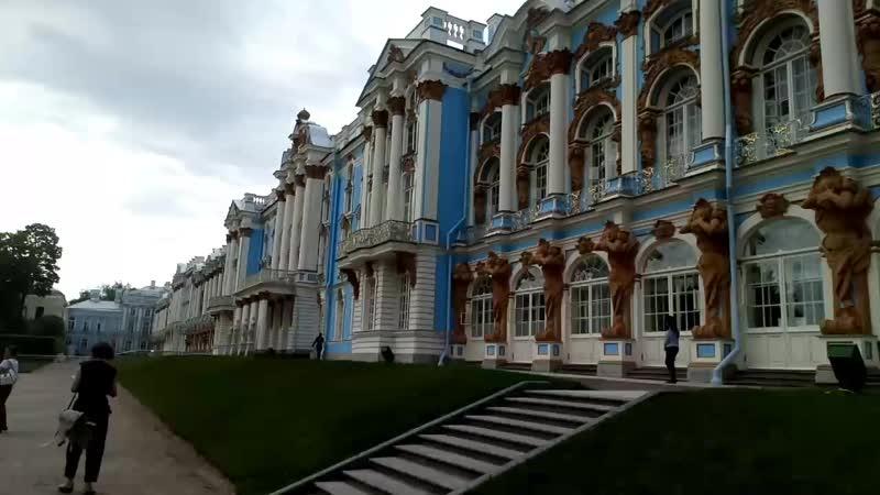 Екат. дворец