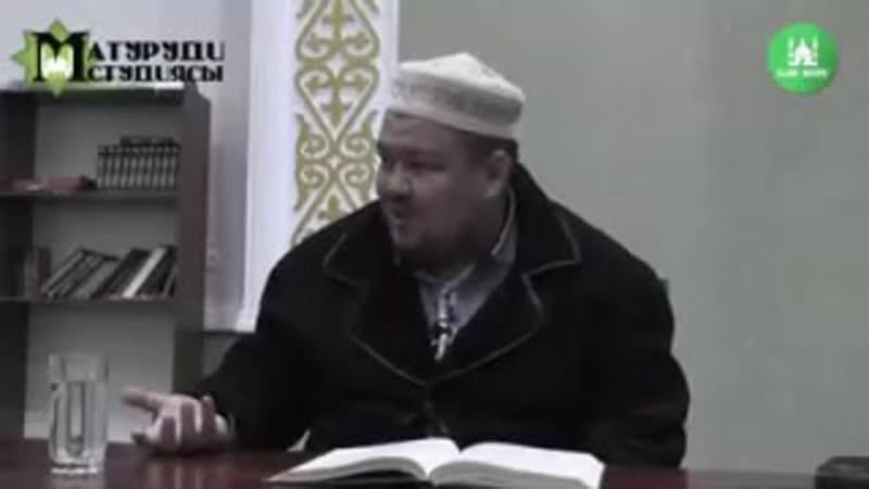 Ұстаз: Бауыржан Әлиұлы Адамның жасаған күнәсі жүзінен байқалады ма