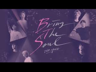 Bts bring the soul: the movie commentary