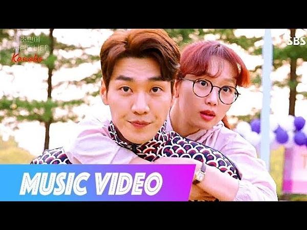 스텔라장(Stella Jang) - Sunny Day 🔹ENGTHAI日本語字幕🔹초면에 사랑합니다 I love you in the beginning ost part 1