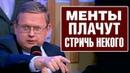 ⭐ ЗА ЧТО ПР0KЛЯЛИ ЧУБАЙСА? ВЛАСТЬ С0ЖPАЛА СВОЮ СОВЕСТЬ ВМЕСТЕ С ИКРОЙ / Путин Медведев