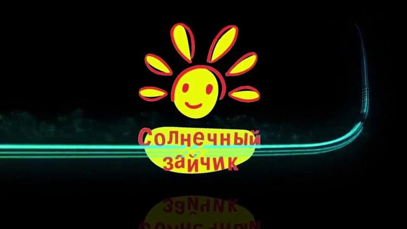 Иван Стариков 11 лет и Группа Feelin's Песня Землю обойду