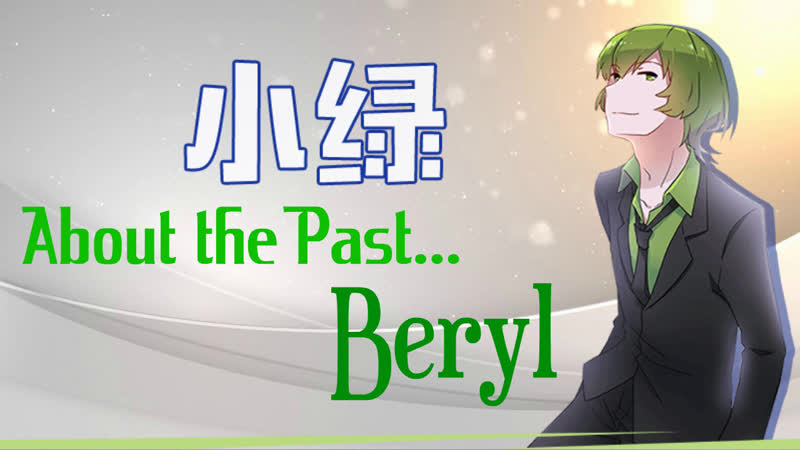 Past Part 1 Beryl on Сhapter 147