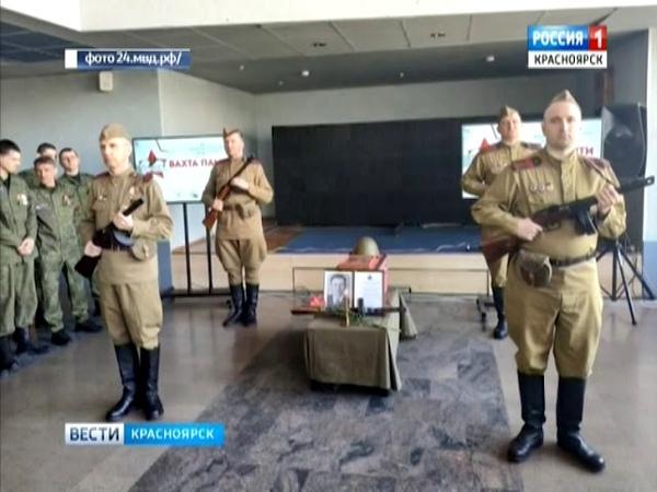 Красноярские полицейские помогли найти родственников погибшего в войну разведчика
