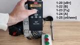 Настройка преобразователя частоты Danfoss VLT Micro Drive FC-051. Поддержание постоянной температуры