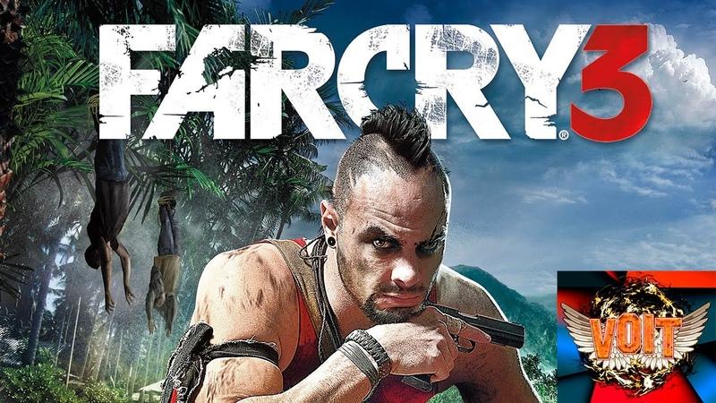Far Cry 3. Игрофильм. Часть 1. Краткий сюжет.