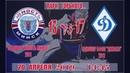 Детский хоккей Юность 2011- БФСО ДИНАМО 2011