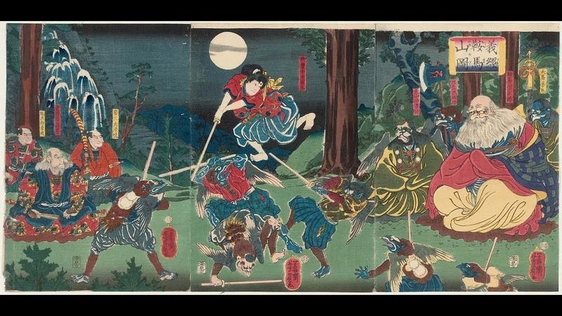 Образ самурая Минамото Ёсицунэ в манге Исторические корни. Лектор - Брехунец Максим