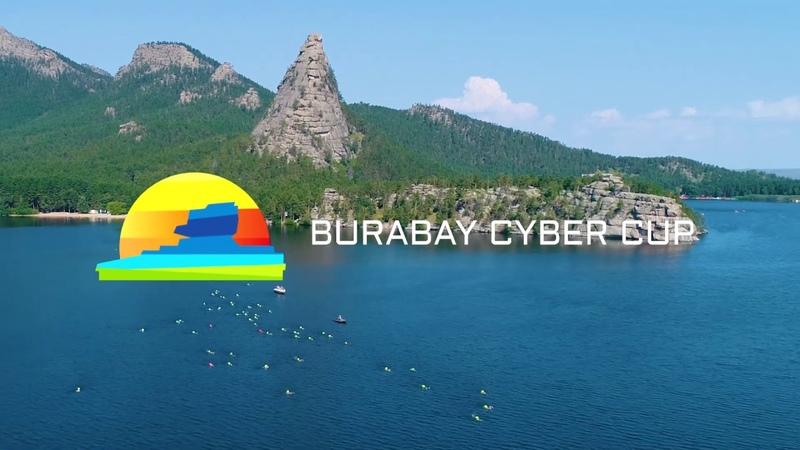 Burabay Cyber Cup 2019. Турнир по CSGO и Dota 2 в Боровом