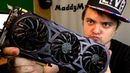 Купил GTX1070 за 1 000 рублей обзор и тест