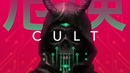 CULT - A Darksynth Synthwave Mix
