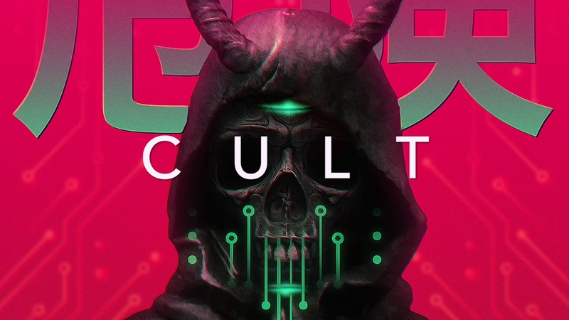 CULT A Darksynth Synthwave Mix