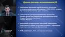 Пульмонолог Середа В.П.: Бронхоэктазии: современные подходы к диагностике и лечению