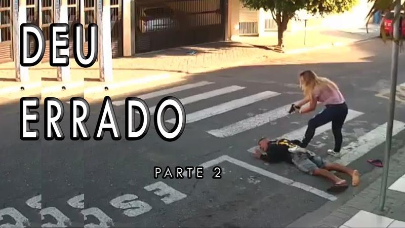 DEU RUIM PRO LADRÃO - PARTE 2