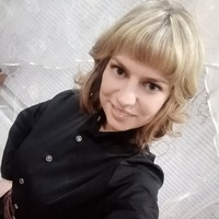 ЕкатеринаИванова