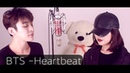 BTS 방탄소년단 'Heartbeat' Perfect Cover Feat 'Line B' of Conveyor Sounds