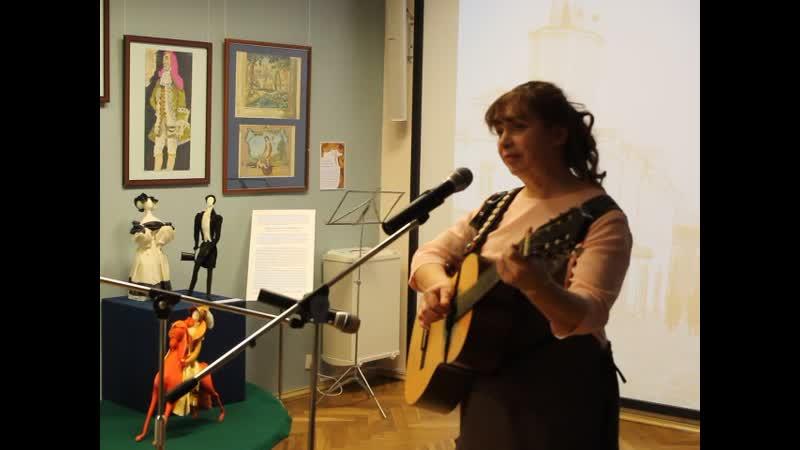 Романтичная песня от Татьяны Андреевой на Дне поэзии (г. Боровичи)