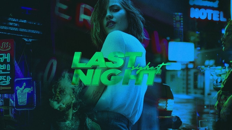 • Last Night • 6lack x The Weeknd Type Beat 2019 • New Emotional Rnb Dark Trap Rap Instrumental Soul