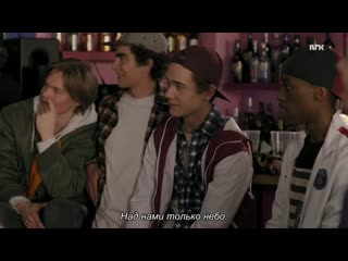 imagine all the people|skam