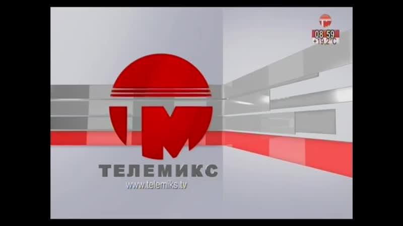 Уход на профилактику (Телемикс [г. Уссурийск, Приморский край], 17.07.2019)