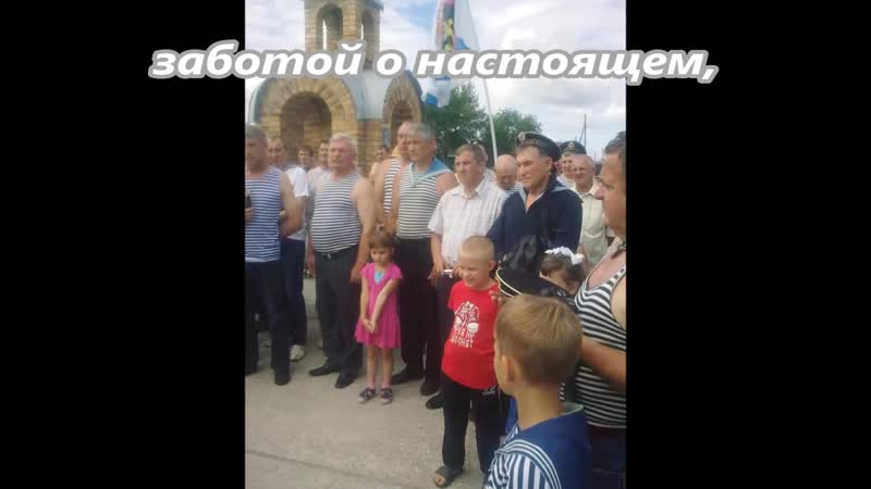 Ялуторовск патриотичный СОШ №4