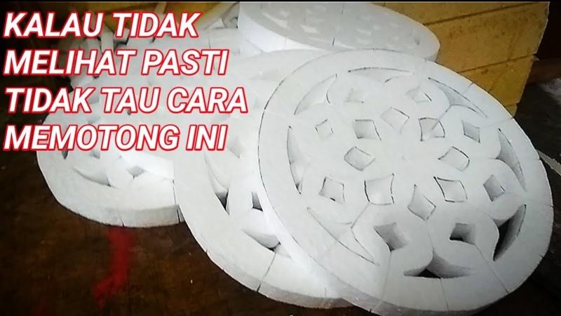 Senar gitar ternyata bisa memotong Styrofoam