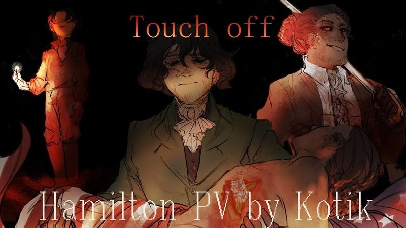 Touch off | Hamilton Colored PV