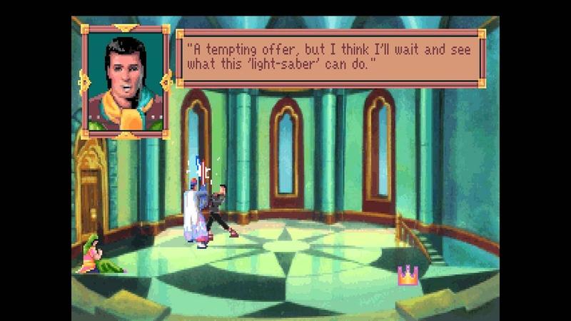 KQ6 прикол Битва на лазерных мечах King's Quest 6 Lightsabers
