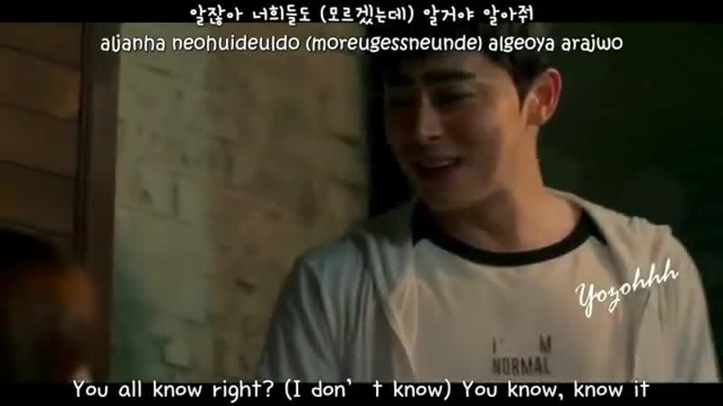 Jo Jung Suk - Gimme a Chocolate FMV(Oh My Ghost OST)[ENGSUB Romanization Hangul]