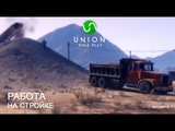 GTA 5 Union Role Play - Работа на стройке v1.0 (GTA 5 RP)