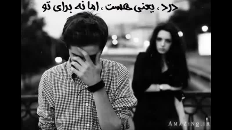 Ali ashabi akhe dele man english subtitle(360P).mp4