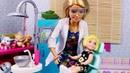 БАРБИ СТОМАТОЛОГ. У Даши выпал зуб / Мама Барби играем в куклы