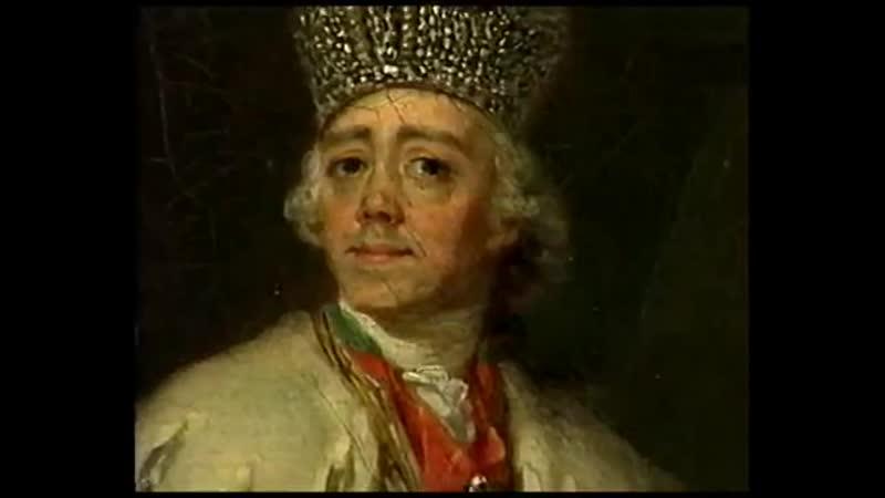 Федот Шубин Портрет императора Павла Первого avi