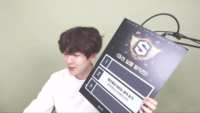 190422 Baekhyun @ SM Super Idol League 3 сезон 5 игра