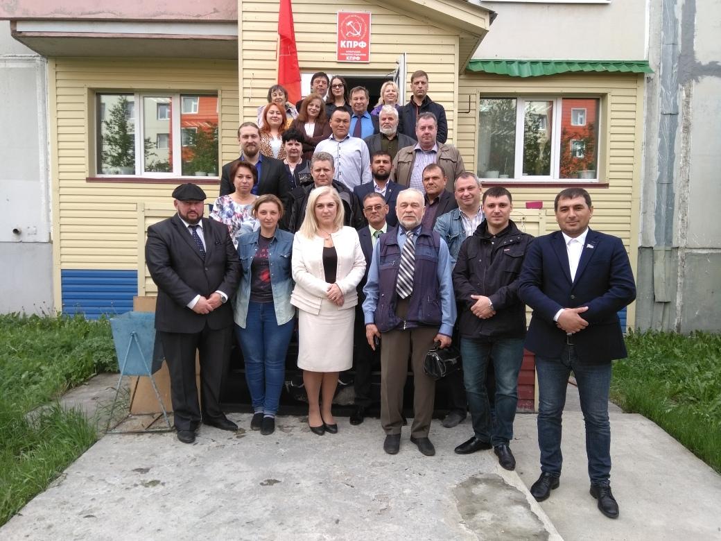 Состоялась Конференция Ямало-Ненецкого окружного отделения КПРФ по выдвижению кандидатов в депутаты