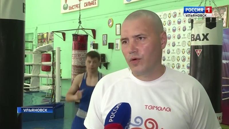 Вести Ульяновск: Ульяновский боксер завоевал две золотые медали на двух соревнованиях