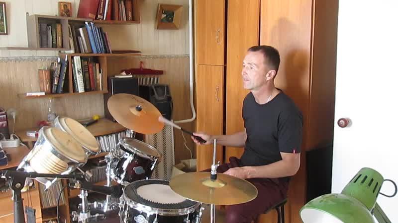 На барабанах