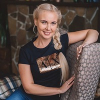 СветланаЛыскова