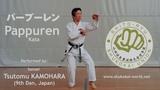 Pappuren kata - Shito-ryu Shukokai Karate Do Union - sensei Tsutomu KAMOHARA
