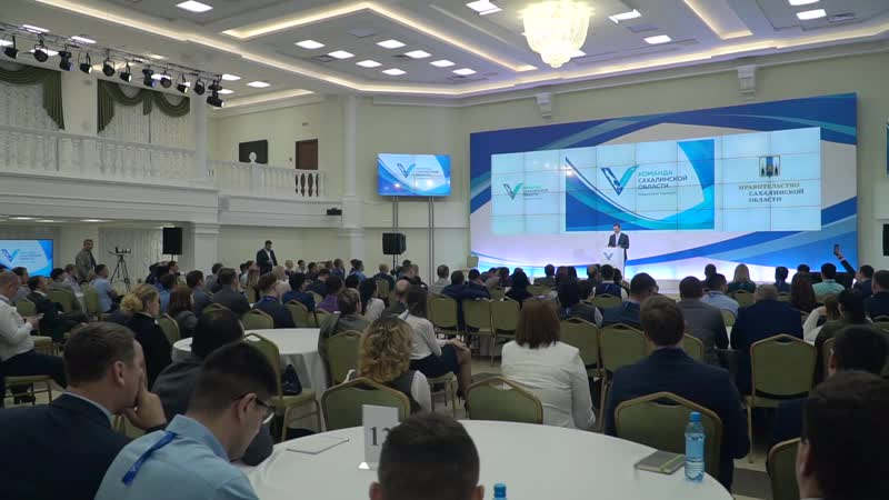 Поздравление победителям Конкурса «Команда Сахалинской области»